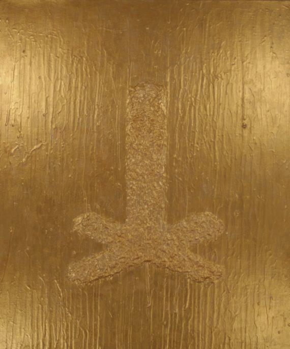 Amatsukanagi gold