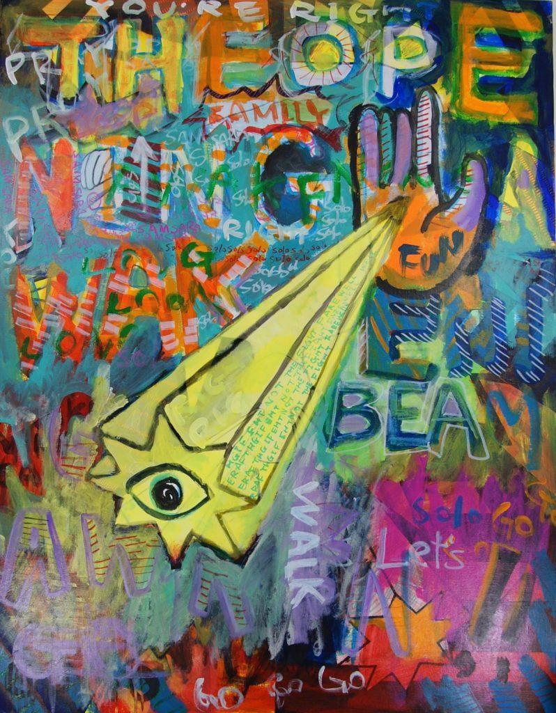 Awakening beam